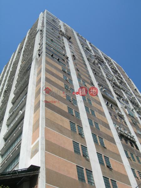 SHIELD IND. CENTRE, Shield Industrial Centre 順豐工業中心 Rental Listings | Tsuen Wan (forti-01588)