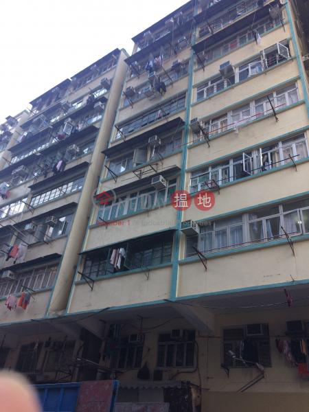 554 Fuk Wa Street (554 Fuk Wa Street) Cheung Sha Wan|搵地(OneDay)(1)