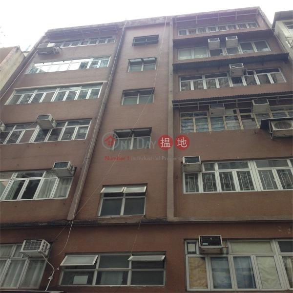 新村街21-22號 (21-22 Sun Chun Street) 銅鑼灣 搵地(OneDay)(4)