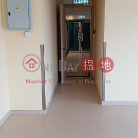 怡華工業大廈 屯門怡華工業大廈(Yee Wah Industrial Building)出租樓盤 (johnn-06062)_0