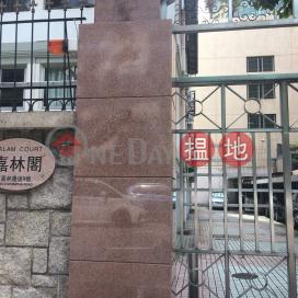 Kalam Court,Kowloon City, Kowloon