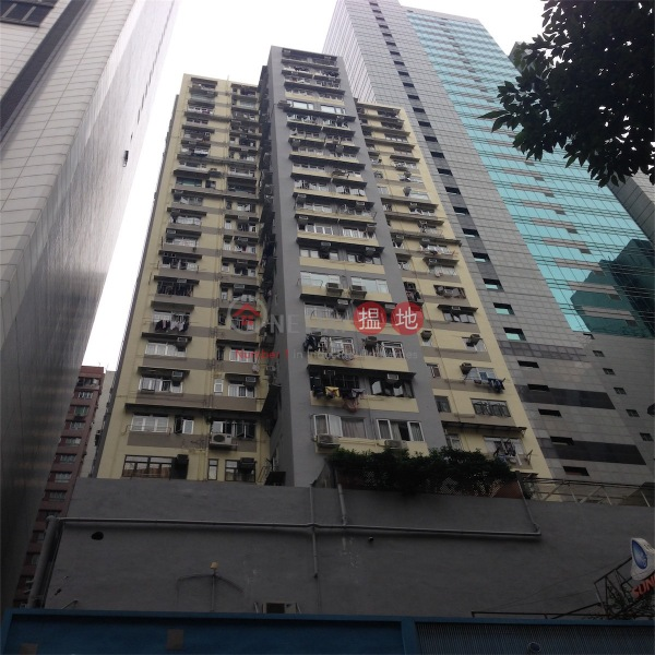 Gold Jade Mansion (Gold Jade Mansion) Wan Chai|搵地(OneDay)(4)