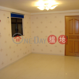 罕有, 2分鐘到朗豪坊,2房2廳,平租, 價錢可議|Yuen Fat Building(Yuen Fat Building)Rental Listings (LINKI-3170257287)_0