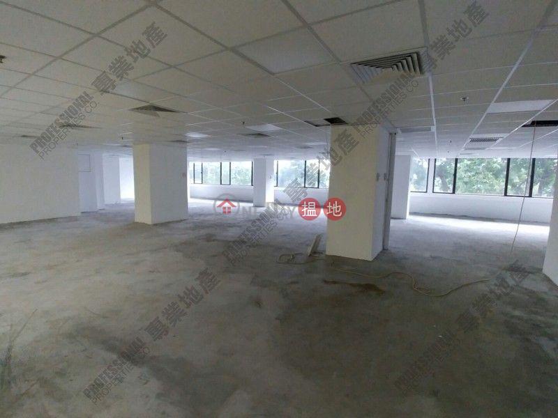 香港搵樓|租樓|二手盤|買樓| 搵地 | 寫字樓/工商樓盤-出租樓盤-中怡商業大廈