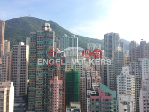 1 Bed Flat for Sale in Sai Ying Pun|Western DistrictIsland Crest Tower 1(Island Crest Tower 1)Sales Listings (EVHK7170)_0