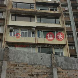 Tung Yuen Building|東源樓