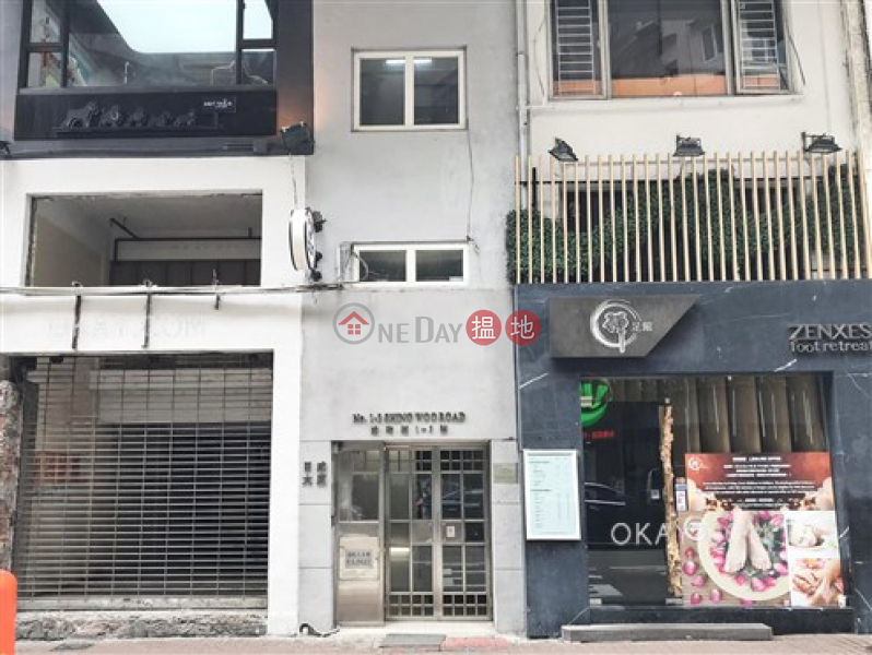Property Search Hong Kong | OneDay | Residential Sales Listings | Stylish 1 bedroom on high floor | For Sale