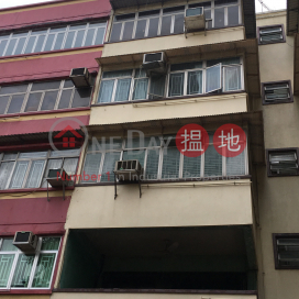 349 Po On Road,Cheung Sha Wan, Kowloon