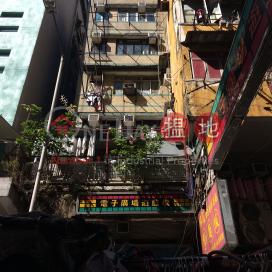 130 Fuk Wa Street,Sham Shui Po, Kowloon
