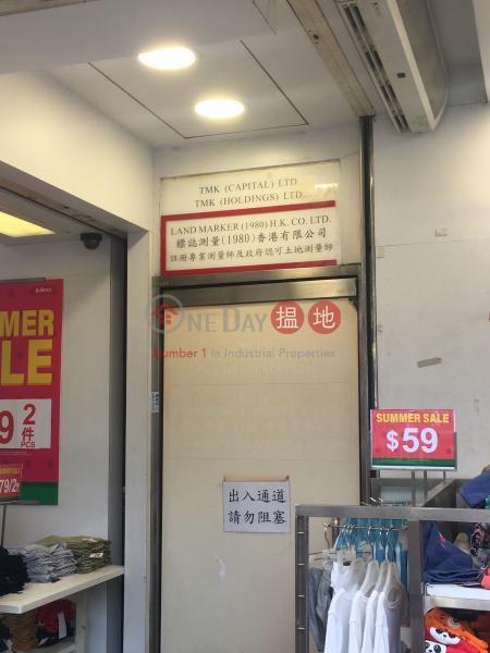 青山公路元朗段163號 (163 Castle Peak Road Yuen Long) 元朗|搵地(OneDay)(2)