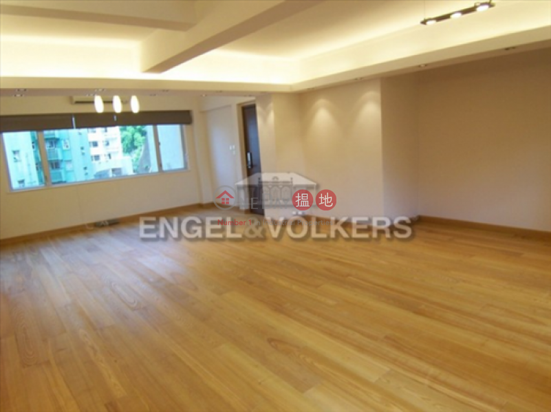 Property Search Hong Kong | OneDay | Residential Sales Listings | 2 Bedroom Flat for Sale in Pok Fu Lam