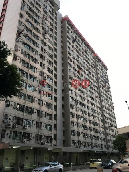 Fu Heng Estate Block 4 Heng Shing House (Fu Heng Estate Block 4 Heng Shing House) Tai Po|搵地(OneDay)(1)