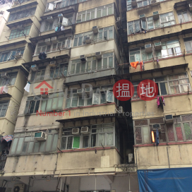 385 Castle Peak Road,Cheung Sha Wan, Kowloon