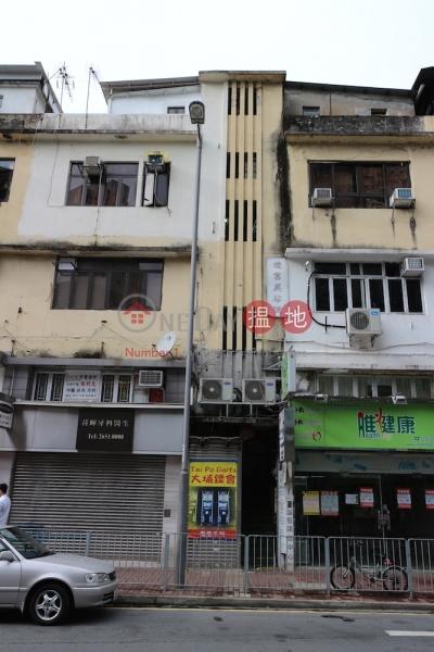 9 Kwong Fuk Road (9 Kwong Fuk Road) Tai Po|搵地(OneDay)(2)