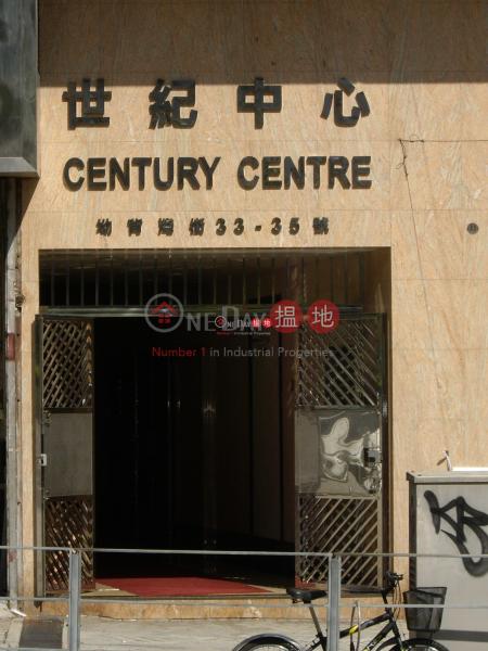 Century Industrial Centre, Century Industrial Centre 世紀工業中心 Rental Listings   Sha Tin (clara-05160)