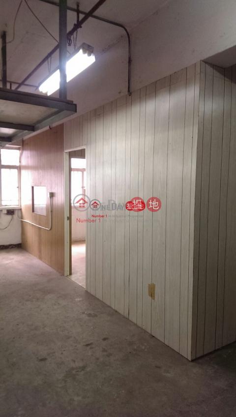 金豪工業大廈 沙田金豪工業大廈(Kinho Industrial Building)出租樓盤 (charl-02609)_0