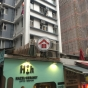 英邦大廈 (Ying Pont Building) 中區|搵地(OneDay)(2)