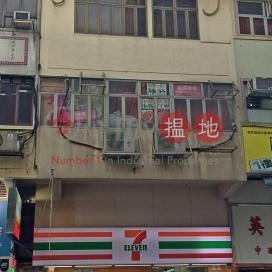 San Fung Avenue 75|新豐路75號