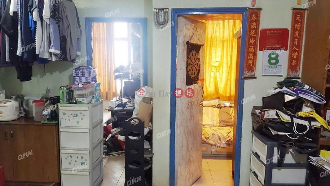 Wah Yin House, Wah Kwai Estate | 2 bedroom High Floor Flat for Sale, 3 Wah Kwai Road | Western District Hong Kong, Sales, HK$ 2.38M