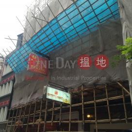 伊利近街18-20號,蘇豪區, 香港島
