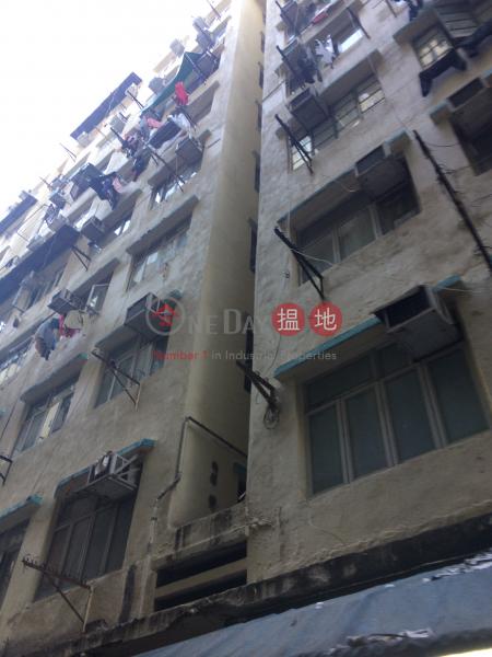 36 Kim Shin Lane (36 Kim Shin Lane) Cheung Sha Wan|搵地(OneDay)(1)