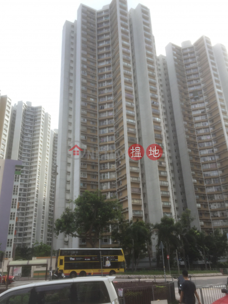 South Horizons Phase 4, Fung King Court Block 29 (South Horizons Phase 4, Fung King Court Block 29) Ap Lei Chau|搵地(OneDay)(4)