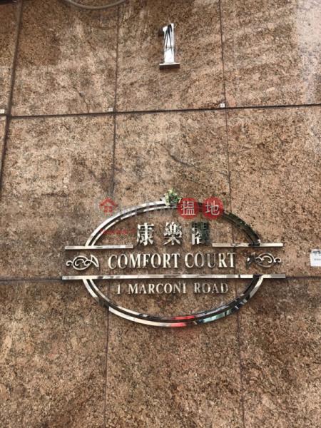筆架山三房兩廳筍盤出售|住宅單位|康樂閣(COMFORT COURT)出售樓盤 (EVHK40066)