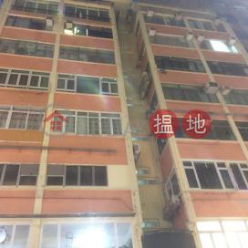 19-21 Cameron Road,Tsim Sha Tsui, Kowloon