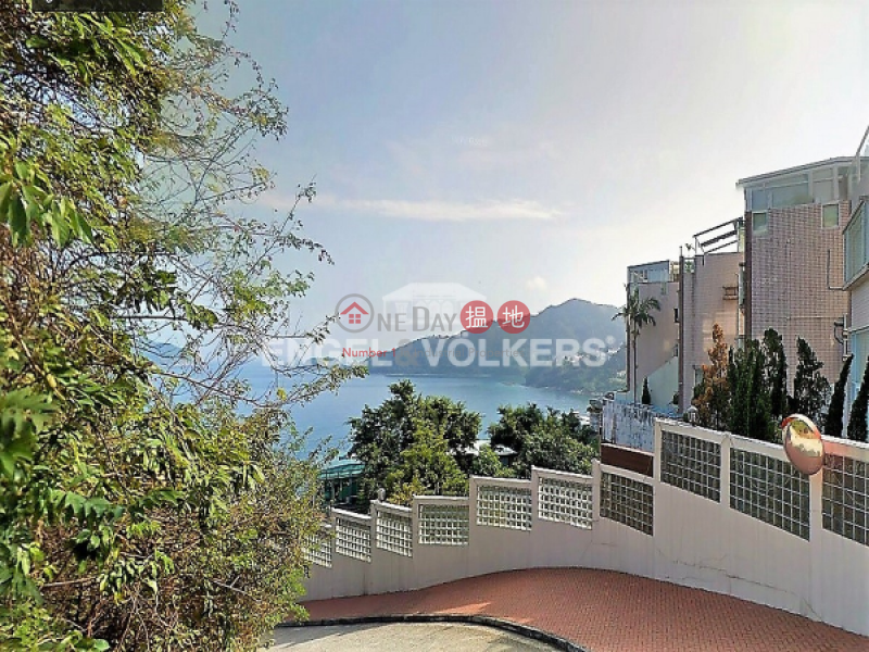 3 Bedroom Family Flat for Sale in Stanley | Horizon Crest 皓海居 Sales Listings