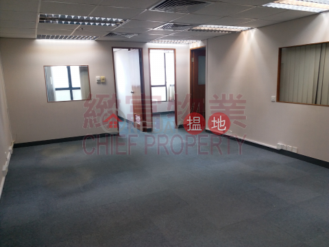 New Trend Centre|Wong Tai Sin DistrictNew Trend Centre(New Trend Centre)Rental Listings (136745)_0