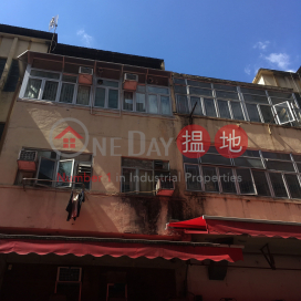 24 Yuen Long New Street|元朗新街24號