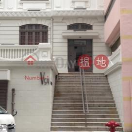 山村道54號,跑馬地, 香港島
