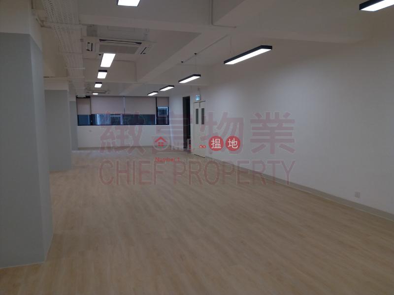 Property Search Hong Kong | OneDay | Industrial, Rental Listings Lee Sum Factory Building