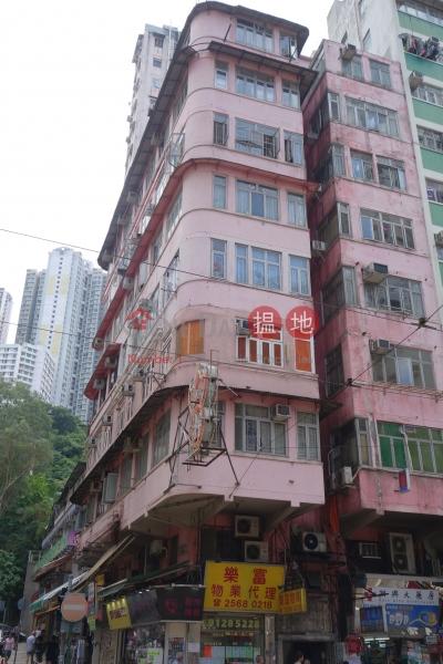 筲箕灣道166號 (166 Shau Kei Wan Road) 西灣河|搵地(OneDay)(1)