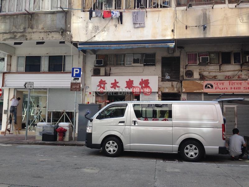 炮台街20號 (20 Battery Street) 佐敦|搵地(OneDay)(2)