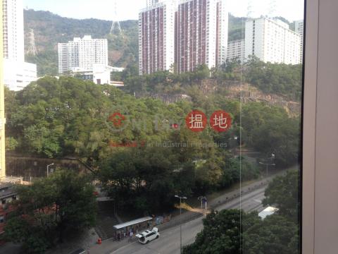 匯城集團大廈|葵青匯城集團大廈(Reason Group Tower)出售樓盤 (tbkit-02893)_0