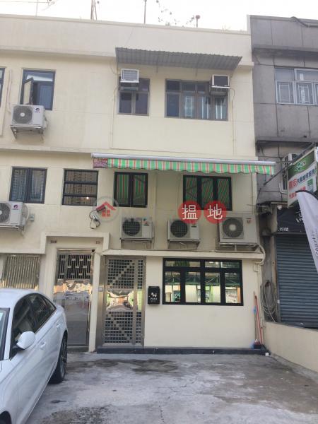 251 Wo Yi Hop Road (251 Wo Yi Hop Road) Tai Wo Hau|搵地(OneDay)(1)