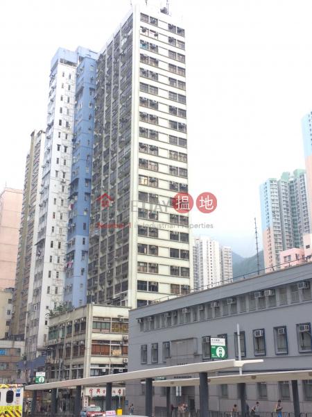 捷利商業大廈 (Chit Lee Commercial Building) 西灣河 搵地(OneDay)(1)