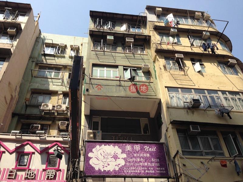 Chun Po House (Chun Po House) Mong Kok|搵地(OneDay)(4)