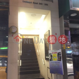 平霖商業大廈,灣仔, 香港島