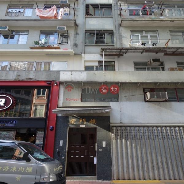 廈門樓 (Amoy Building) 灣仔 搵地(OneDay)(3)