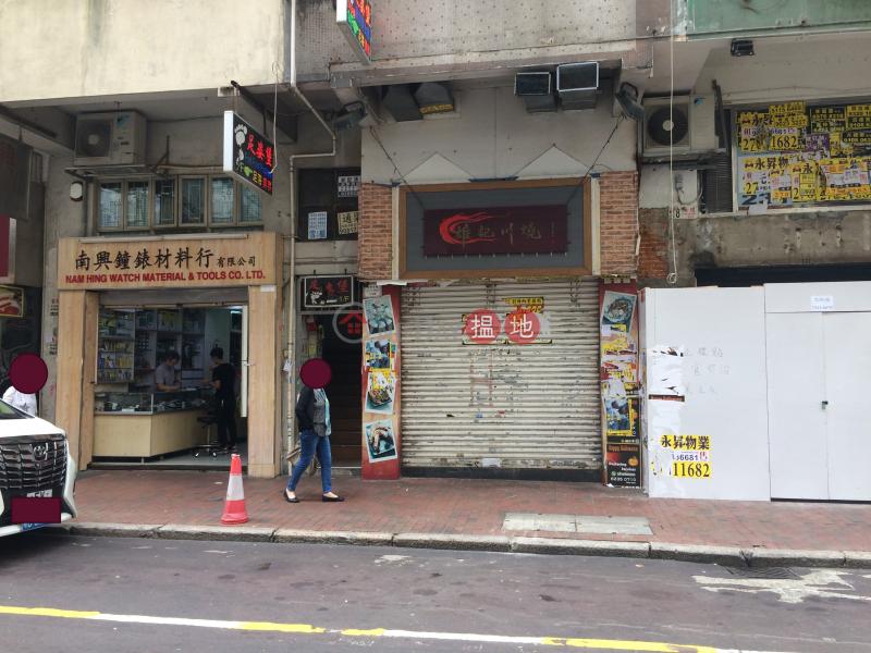 白加士街119號 (119 Parkes Street) 佐敦|搵地(OneDay)(2)