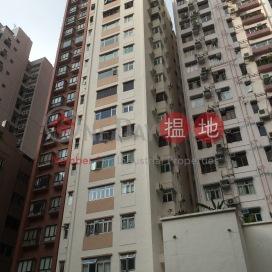 Bonham Crest,Mid Levels West, Hong Kong Island
