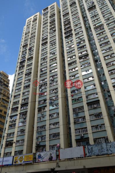 (Flat 61 - 68) Tai On Building ((Flat 61 - 68) Tai On Building) Sai Wan Ho 搵地(OneDay)(2)