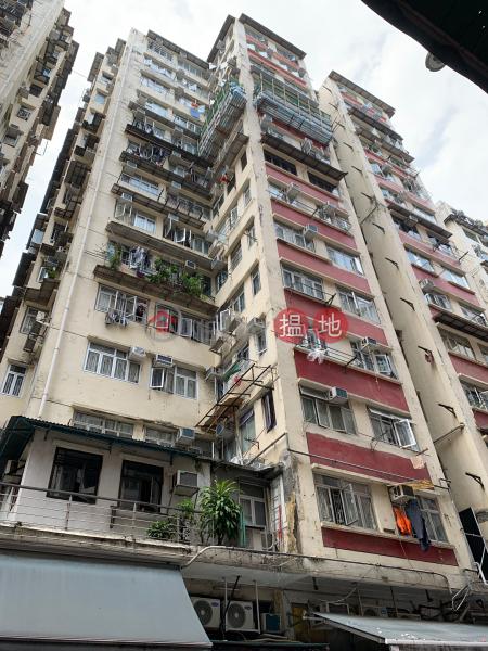 On Shun Building On Wo Gardens (On Shun Building On Wo Gardens) To Kwa Wan|搵地(OneDay)(1)