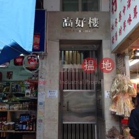 Ko Ho Building,Mong Kok, Kowloon