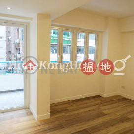 2 Bedroom Unit at Causeway Bay Mansion | For Sale