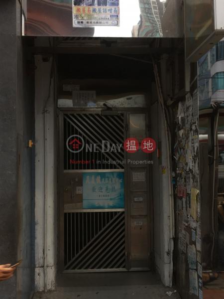 青山公路元朗段136號 (136 Castle Peak Road Yuen Long) 元朗|搵地(OneDay)(2)