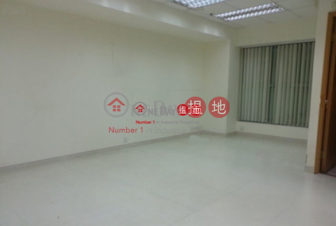 維京科技商業中心|荃灣維京科技中心(Viking Technology and Business Centre)出租樓盤 (tbkit-02911)_0