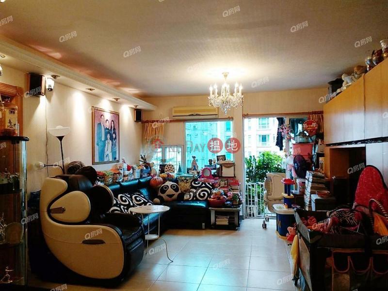 嘉苑-中層住宅|出售樓盤HK$ 2,700萬